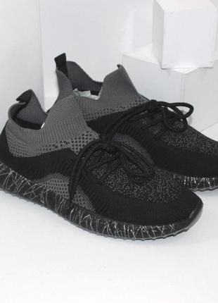 Мужские кроссовки текстильные.