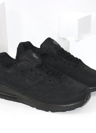Модные мужские  кроссовки в черном цвете.