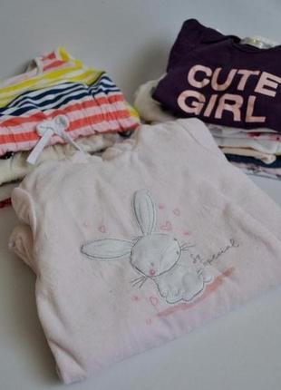 Пакет одежды вещей с рождения