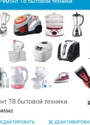 Ремонт холодильников всех марок и моделей