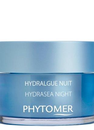 Phytomer (фитомер) ночной увлажняючий крем для лица