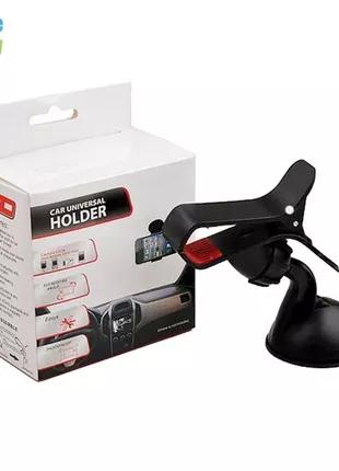 Універсальний тримач телефона в авто Холдер/Car Holder