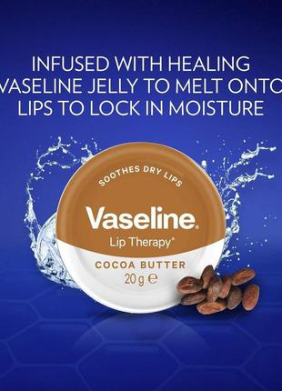 Бальзам для губ с маслом какао vaseline lip therapy cocoa butt...