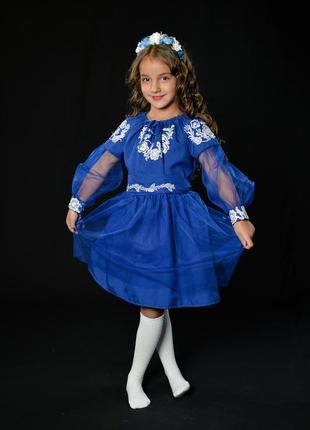 Вишиванка,платье-вышиванка для девочки 7-8 лет