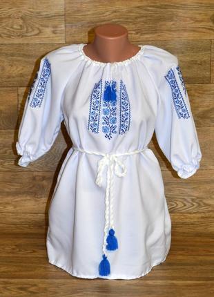 Вишиванка, сорочка вышиванка 3xl /4xl