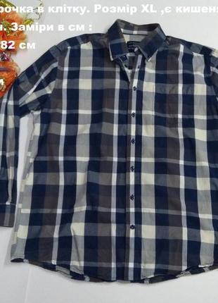 Мужская рубашка в клетку. размер xl