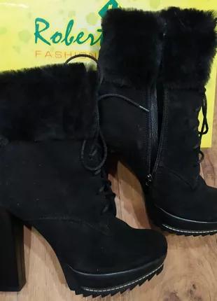Зимние женские ботинки 38 р