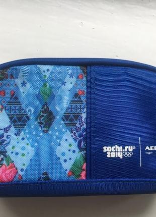 Косметичка синяя тканевая подарок новый год
