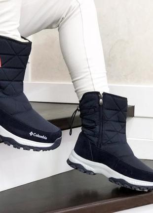 Шикарные женские зимние дутики/ сапоги/ ботинки/ луноходы/ угг...