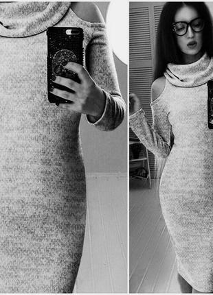 Платье из ангоры с открытыми плечами