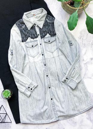 Уценка!стильное джинсовое платье с кружевом