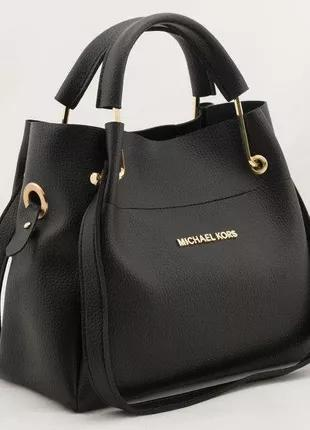 Женская черная mini сумка-шоппер с отстёгивающейся косметичкой
