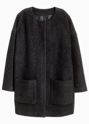 В наличии - буклированное оверсайз деми-пальто без воротника *...