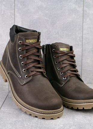 Мужские Ботинки Rivest (Кожа, Зима)