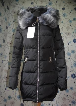 Зимняя теплая куртка на холофайбере jyq