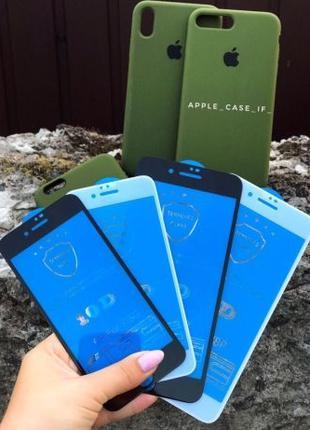 Захисне скло 10 D для Iphone 6/7/7+; Защитное стекло/Лучшее на...