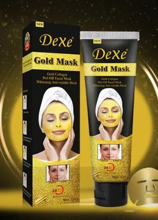 Золотая омолаживающая маска для лица DEXE 24k GOLD MASK 120g