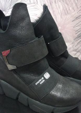 Ботинки  зимние кожаные De Marko 35-40 р. Новинка