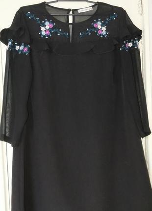 Продам женское летнее лёгкое платье reserved