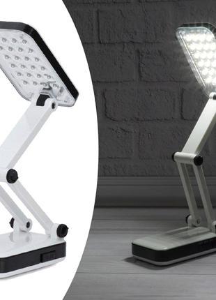 Настольная лампа трансформер Yiteng 24 led YT-666 White/Black
