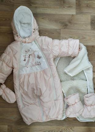 Зимний комбинезон трансформер ,конверт для новорожденных