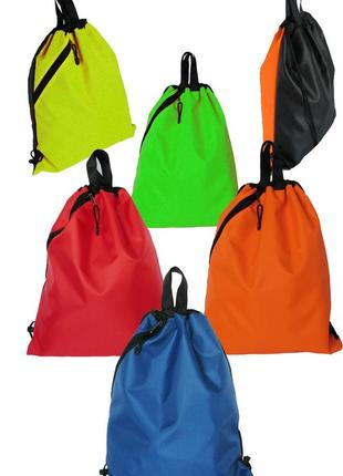 Сумка-рюкзак на 2 отдела,для школы,спорта,для обуви,формы rlb хар