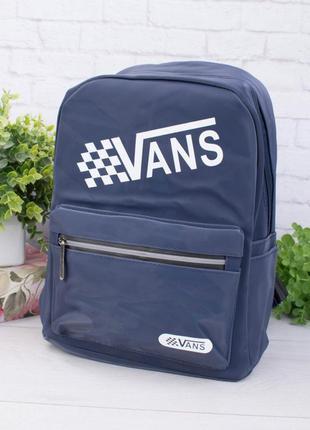 """Женский рюкзак с принтом """"vans"""""""