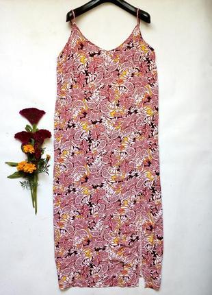 Платье на тонких бретелях сарафан 16