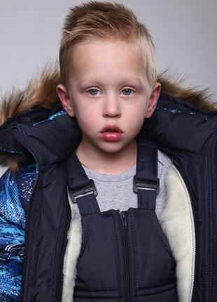 Зимний костюм, комбинезон для мальчика,очень теплый и качестве...