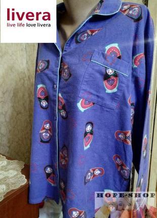 Уютная пижамная кофта в матрёшки ,домашняя рубашка
