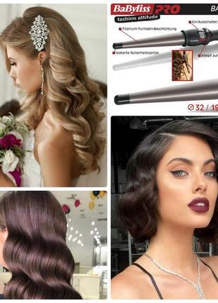 Плойка конусная для волос роскошные локоны babyliss bab2281tte...