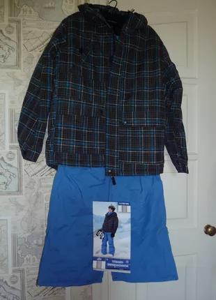 Лыжный термо костюм куртка и штаны Thinsulate от Crane, Германия.