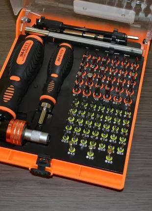 Уценка - Оригинальный набор инструментов, JAKEMY JM-6113