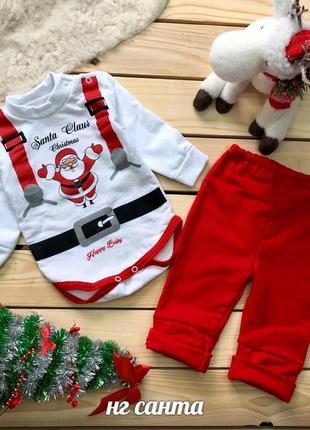 Новогодний костюм для малышей не дорого