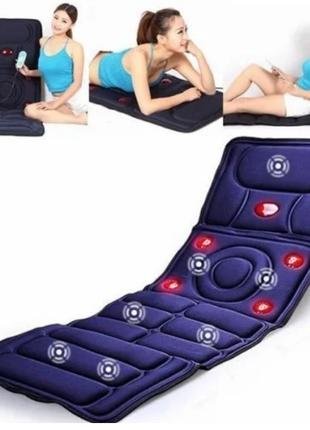 Массажный матрас Electric Massage Mat с подогревом и пультом, ...