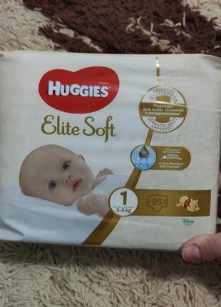 Памперсы подгузники huggies elite soft 1 размер