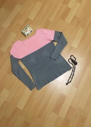 Розово - серая кофта джемпер
