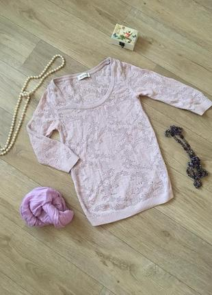 Розовая пудровая кофта stradivarius