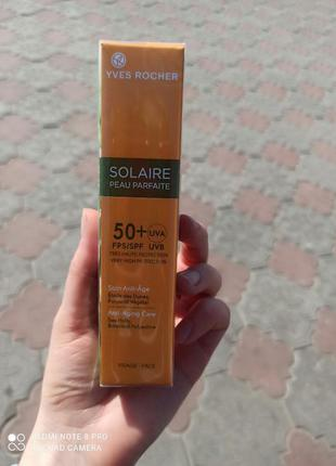 Солнцезащитный крем для лица от yves rocher с spf50 40мл