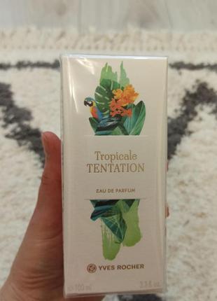 Парфюмерная вода от yves rocher tropicale tentation 100мл