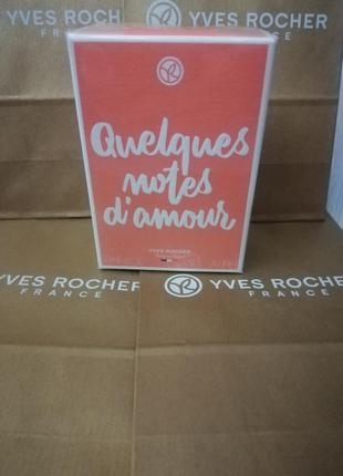 """Парфюмерная вода от yves rocher """"quelques notes d'amour,"""" (нес..."""