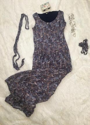 Длинное разноцветное летнее платье в пол