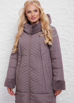 Женская куртка в больших размерах