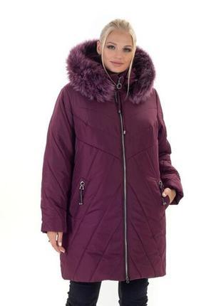 Куртка зимняя в больших размерах