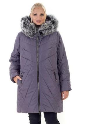 Куртка зимняя в больших размерах до 70