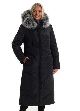 Зимнее женское пальто пальто 48-66 размеры