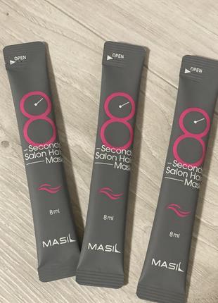 Masil 8 second salon hair mask відновлююча маска для волосся 8мл.