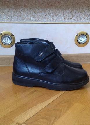 Мужские ортопедические демисезонные кожаные ботинки
