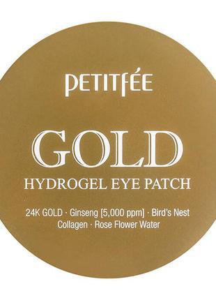Гидрогелевые патчи для век с содержанием частиц золота Petitfe...