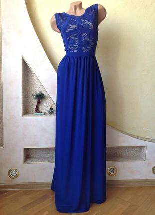 Длинное вечернее синее платье